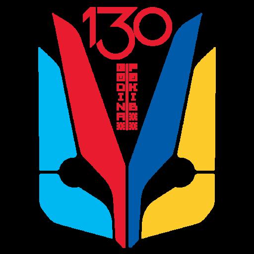 130. godišnjica doseljavanja Ukrajinaca